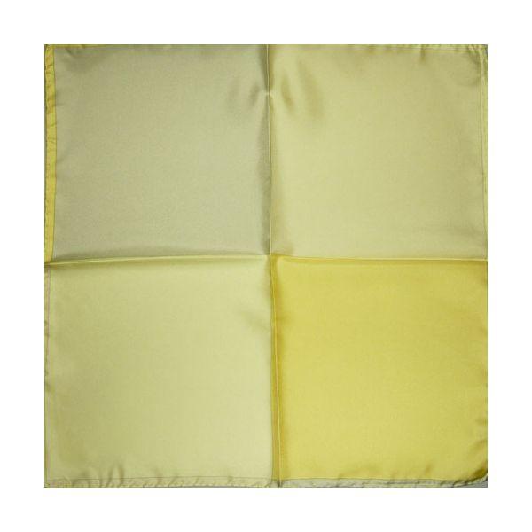 Yellow 4 colour silk Handkerchief
