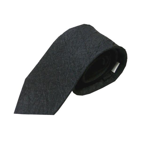 Black Quilted Silk Tie